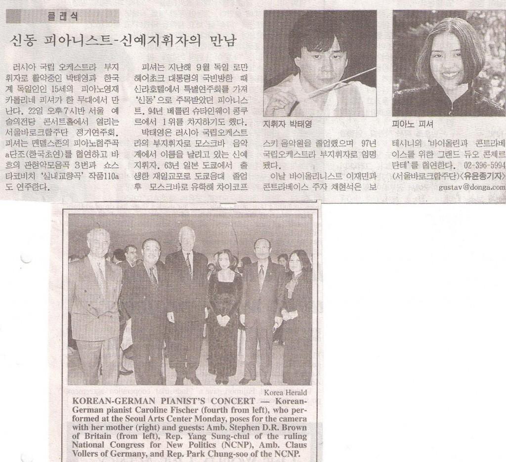 Donga-Ilbo, Seoul, 22. März 1999 und Korea Herald - Das Treffen zwischen der genialen Pianistin und dem neuen Dirigenten