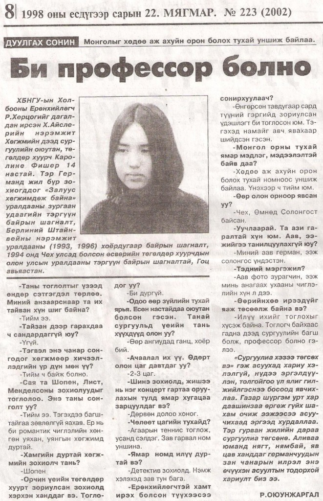 Mongolian Newspaper, 22. September 1998