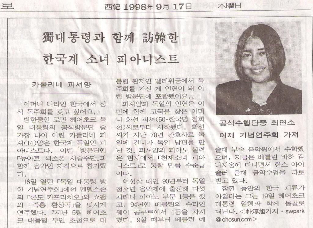 Choson Tageszeitung, Seoul, 17. September 1998 - Die mit dem deutschen Bundespräsidenten reisende deutsch-koreanische Pianistin
