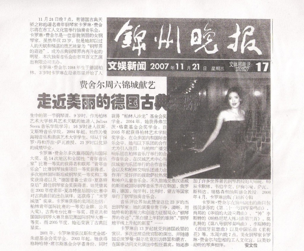 Jingzhou Evening Newspaper, China, 21. November 2007 - Caroline Fischer - the beautiful classical music genius