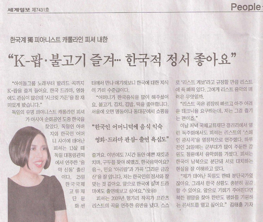 Segye Ilbo, 26. May 2012 - The German-Korean pianist Caroline Fischer