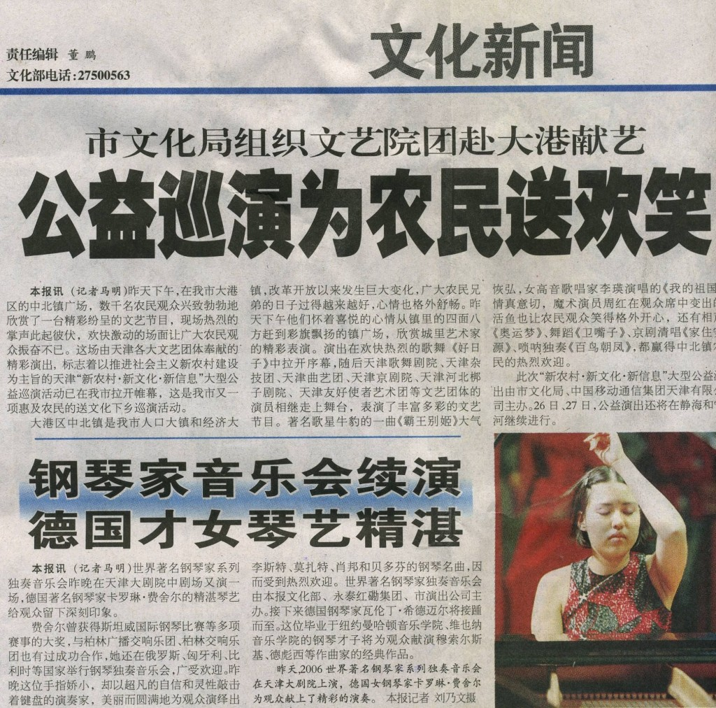 Tianjin Evening Newspaper, China, 25. Oktober 2006 - The talented German pianist showed her gorgeous technique